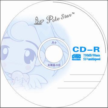Mobile CD-ROM